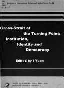Cross Strait At The Turning Point
