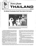 News from Thailand