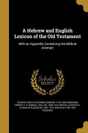 HEBREW   ENGLISH LEXICON OF TH