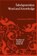 Śabdapramāṇa: Word and Knowledge