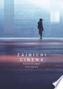 Zainichi Cinema