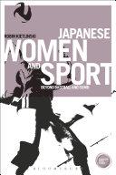 Japanese Women and Sport Pdf/ePub eBook