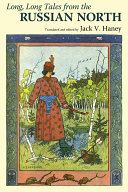 Long, Long Tales from the Russian North ebook