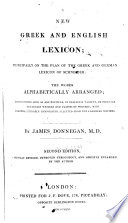 A New Greek And English Lexicon