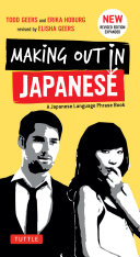 Making Out in Japanese
