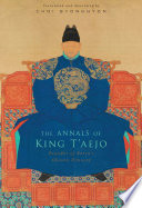 The Annals of King T aejo