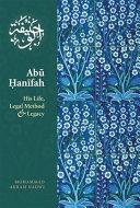 Abū Ḥanīfah ebook