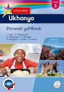 Books - Oxford Ukhanyo Grade 5 Learners Book (IsiXhosa) Oxford Ukhanyo Ibanga 5 Incwadi Yomfundi | ISBN 9780199047154