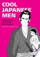 Cool Japanese Men