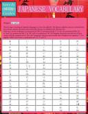 Japanese Vocabulary  Speedy Study Guides Book PDF