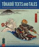 Tokaido Texts and Tales