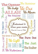 Understand and Love Your Creator   Learn the 99 Names of Allah