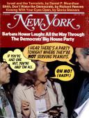 Jul 26, 1976