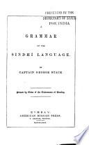 A Grammar Of The Sindhi Language