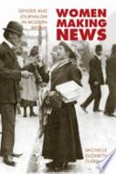 Women Making News