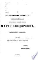 Dictionnaire russe-français complet
