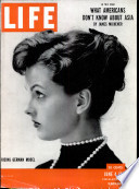 4 июн 1951