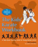 The Kids  Karate Workbook