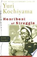 """Heartbeat of Struggle: The Revolutionary Life of Yuri Kochiyama"" by Diane Carol Fujino"
