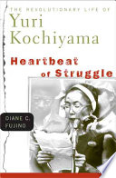 Japanese americans the formation and transformations of an ethnic heartbeat of struggle the revolutionary life of yuri kochiyama diane carol fujino limited preview 2005 fandeluxe Image collections
