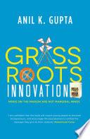 Grassroots Innovation
