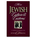 More Jewish Culture   Customs
