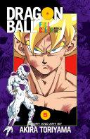 Dragon Ball Full Color Freeza Arc ebook