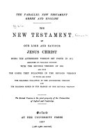 Parallel New Testament Greek and English