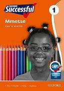 Books - Oxford Successful Mathematics Grade 1 Teachers Guide (Sepedi) Oxford Successful Mmetse Kreiti Ya 1 Puku Ya Moruti�i | ISBN 9780199044023