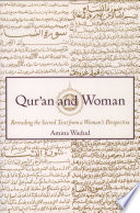 Qur An And Woman