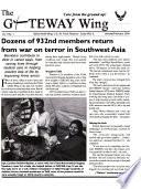 Gateway Wing