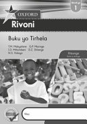 Books - Oxford Rivoni Grade 1 Workbook (Xitsonga) Oxford Rivoni Gireidi Ya 1 Buku Yo Tirhela   ISBN 9780199045334