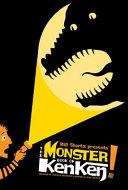 Will Shortz Presents The Monster Book of KenKen