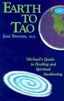 Earth to Tao