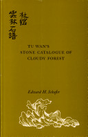 Tu Wan s Stone Catalogue of Cloudy Forest