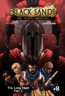 Black Sands the Seven Kingdoms  8