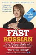 Fast Russian with Elisabeth Smith  Coursebook