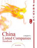 China Listed Companies Handbook (Vol. 5)