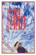 Understanding Muhammad