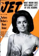 Jul 18, 1968
