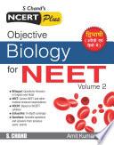 Objective Biology For Neet Volume 2