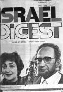 Israel Digest
