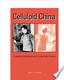 Celluloid China