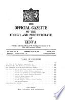 1933年8月22日