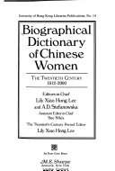 Biographical Dictionary of Chinese Women: The twentieth century, 1912-2000