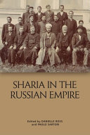 Pdf ShariE a in the Russian Empire Telecharger