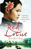 Red Lotus banner backdrop