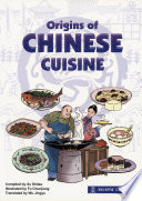 Origins Of Chinese Cuisine 2010 Edition Epub
