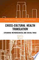 Cross Cultural Health Translation Book