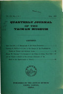 Quarterly Journal of the Taiwan Museum